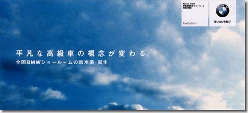 bmw_ad2006.jpg