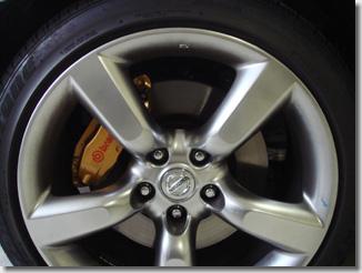 New Nissan FairLady Z