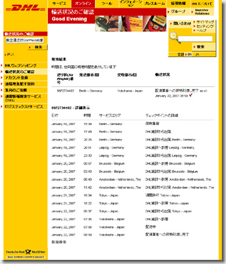 DHL Tracking Report