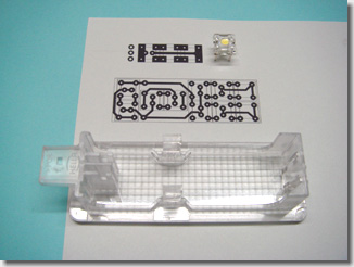 LED Courtesy Lamp