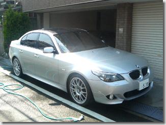 car_wash01.jpg