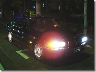 BMW 750iL TAXI