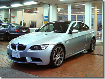 New M3 Coupe M-DCT with DriveLogic