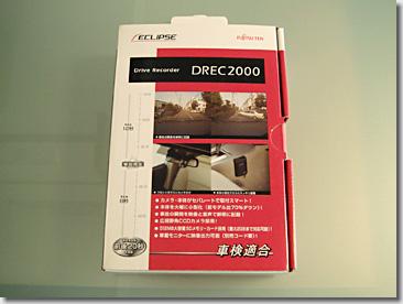 Drive Recorder DREC2000