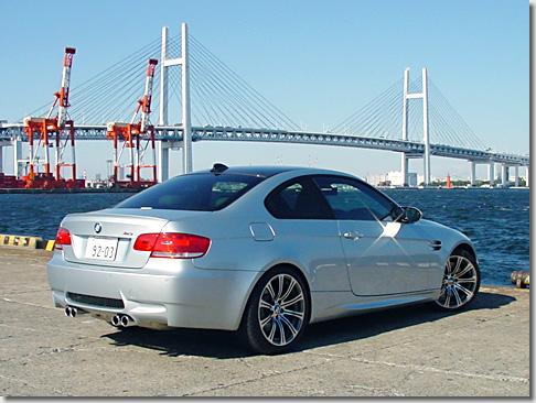 4th Car 2008 Rear