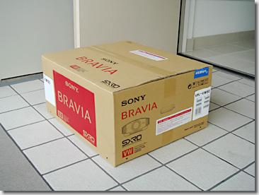 BRAVIA VPL-VW60