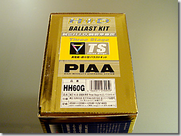 PIAA Three Stage HID HH60G