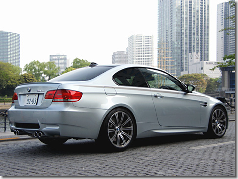 BMW Performance Strips