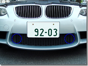 High-Wattage HID Fog for M3 Coupe