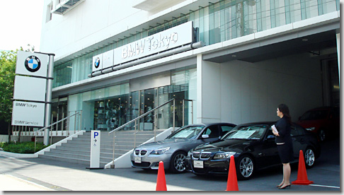 M Test Drive Fair in Tennozu