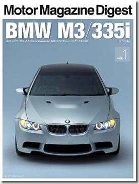 Motor Magazine Digest BMW M3 / 335i