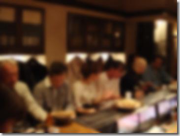 Itoh-ke no Tsubo Off-Meeting