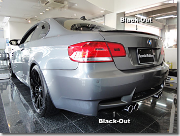 M3 Coupe Special Edition