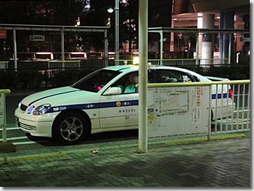 ARISTO Taxi