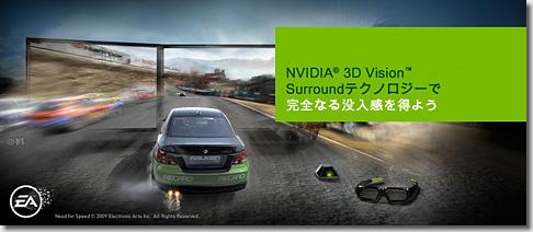 /3d-vision01.jpg