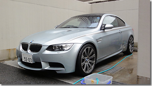 m3coupe01.jpg