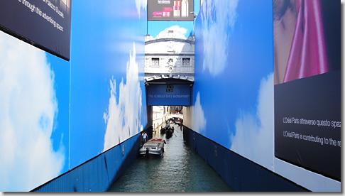 venezia04.jpg