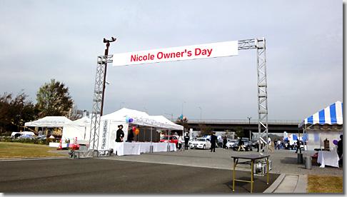 nicole02.jpg