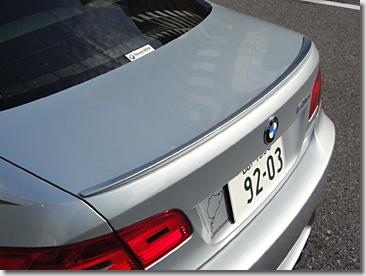 rear-spoiler04.jpg