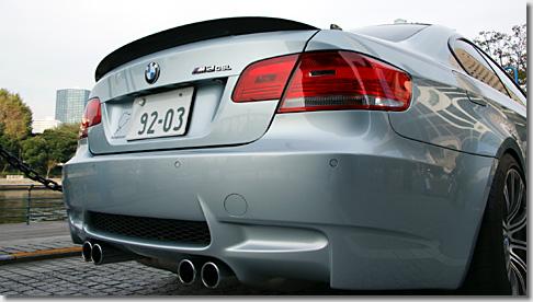 rear-spoiler17.jpg