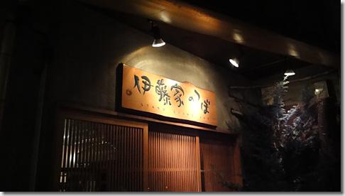 tsubo-off01.jpg