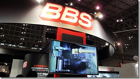 bbs02.jpg