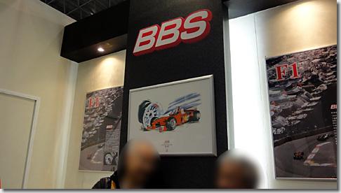 bbs13.jpg