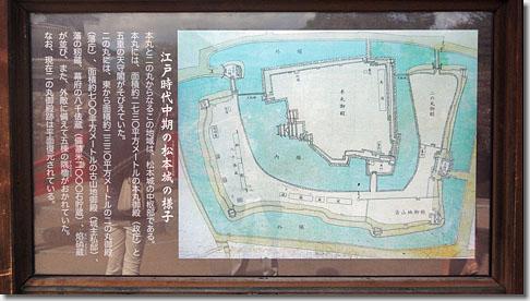 matsumoto02.jpg