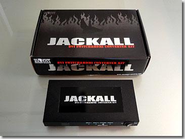 jackall01.jpg