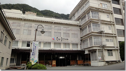 higaki02.jpg