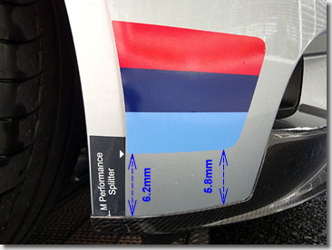 M Performance Side Strips