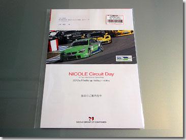 NICOLE Circuit Day