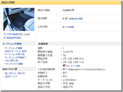 m3floor01.jpg