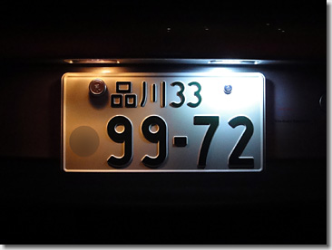 LED License Plate Lamp for Porsche