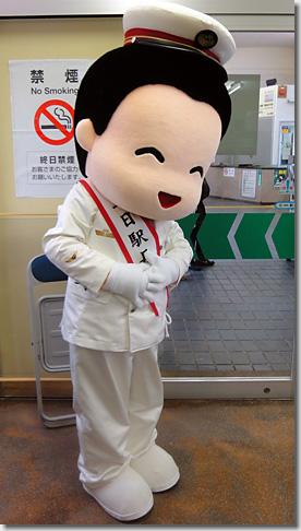 Minakami Onsen