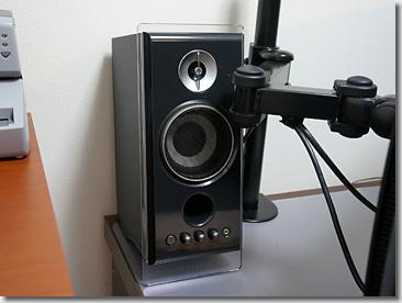 SONY SRS-ZP1000D