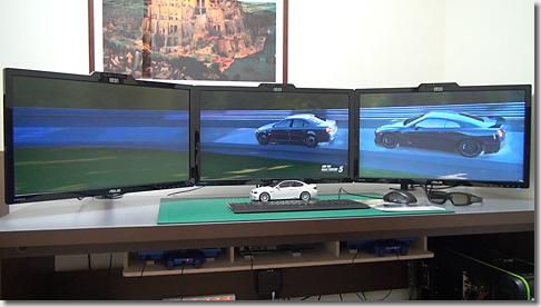 Gran Turismo 5 Multi-Monitor