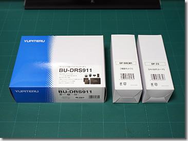 BU-DRS911