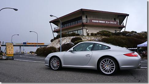 Porsche 997 Carrera S Hakone