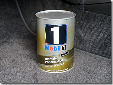 Porsche Approved Engine Oil - Mobil1 0W-40