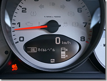 Oil Level Warning - Porsche 911 Carrera S