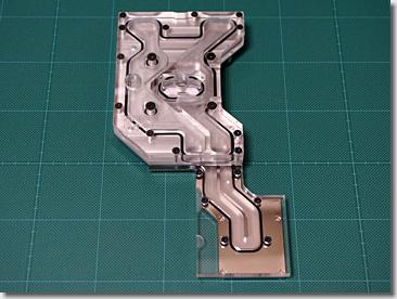 EK-FB ASUS R4BE Monoblock - Nickel