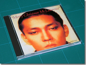 Ryuichi Sakamoto - Merry Christmas, Mr. Lawrence: Soundtrack From The Original Motion Picture