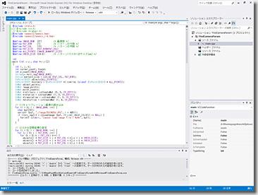 OpenCV + Visual Studio Express 2012