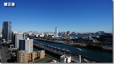 Shinagawa Canal Side