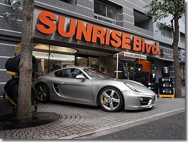 SUNRISE Blvd. SENDAGI Porsche