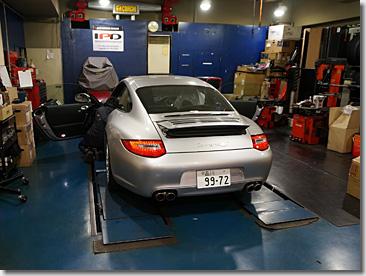 Porsche Coding Daytime Running Lamp