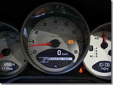Porsche Coding, Daytime Running Lamp