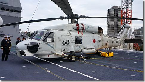 ヘリ搭載護衛艦「いずも」 対潜哨戒・汎用ヘリコプター SH-60J