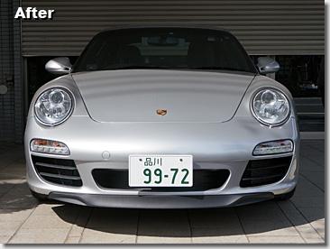 Porsche 997, Front Lip Spoiler, DIY